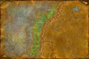 WorldMap-Darkshore-old