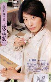Hiromu Arakawa – Full Metal Alchemist Wiki