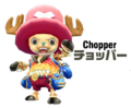 Chopper en Unlimited Cruise