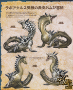 Lagiacrus Subspecies Ecology Book Scan 2