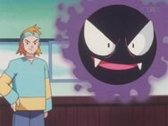 Mortys Gastly
