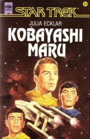 Kobayashi Maru