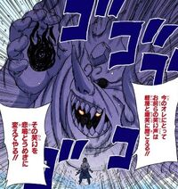 Susanoo 484 RAW