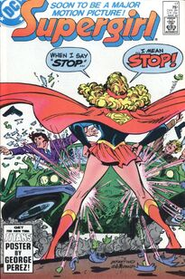 Supergirl 1982 17