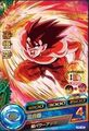 Kaioken Heroes 5