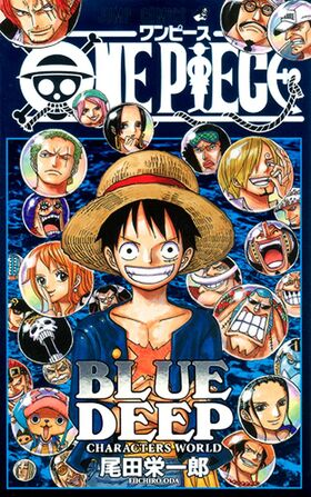One Piece Deep Blue