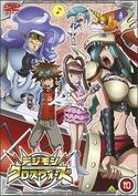 List of Digimon Fusion episodes DVD 10