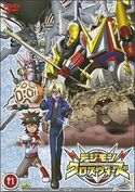 List of Digimon Fusion episodes DVD 11