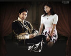 The King 2 Hearts1