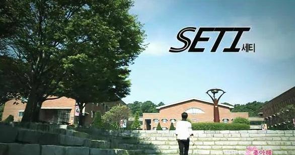 SETI - 2009.jpg
