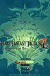 FFTA2 Title Screen