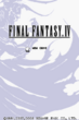 FFIV DS Title Screen