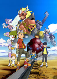 Digimon Frontier
