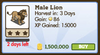 Male Lion Market Info (March 2012)