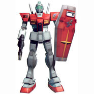 Rgm-79-adam