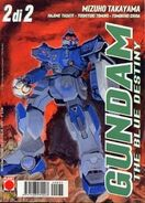 Blue destiny 02