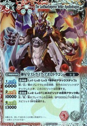 Battle spirits Promo set 300px-TheGodStaremperorStike_Apollodragon