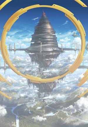 Sword Art Online - Minecraft Server Projekt 300px-Aincrad