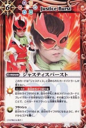 Battle spirits Promo set 300px-Justice_Burst