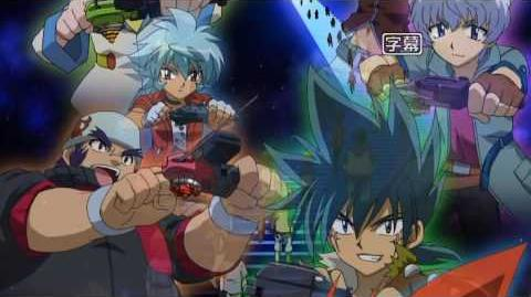 Metal Fight Beyblade Prologue 3