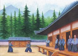 The First Dojo
