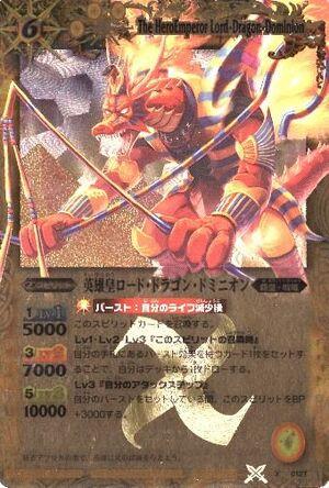 Battle spirits Promo set 300px-Dragon-dominionyellow