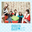 Girls-day-header