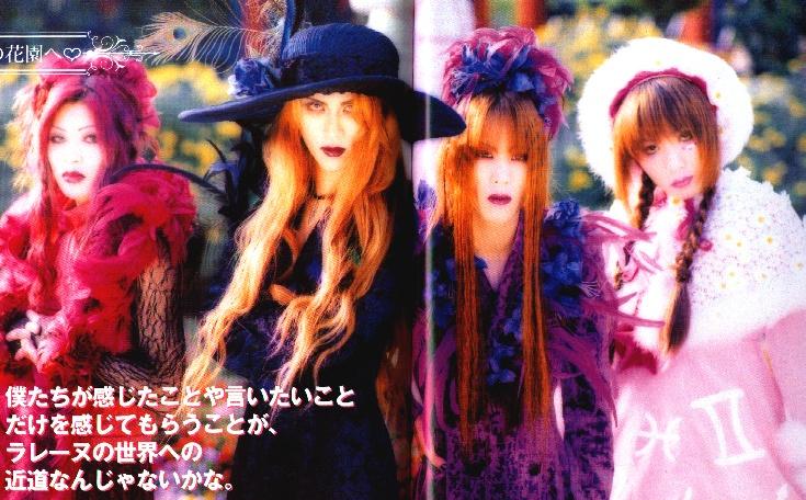 Version rock japonaise de Lady Oscar Lareine01