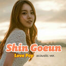 Shin-Go-Eun-Love-Pop