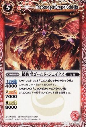 Battle spirits Promo set 300px-The_Strongest_Gold-Jks