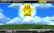 Pokémon Zenkoku Zukan Pro 190px-Pikachu_en_Pok%C3%A9dex_3D_Pro