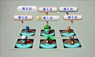 Pokémon Zenkoku Zukan Pro 190px-Pok%C3%A9mon_iniciales_RA_en_Pok%C3%A9dex_3D_Pro
