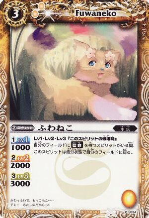 Battle spirits Promo set 300px-Fuwaneko2