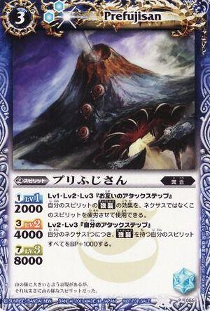 Battle spirits Promo set 300px-Prefusjisan2