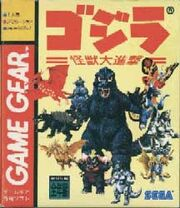 Godzillagamegear