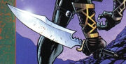 Gorn blade