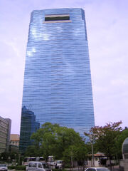 Kobe Crystal Tower (2006.10.22)