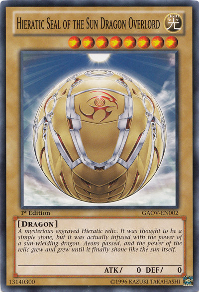 Shining the road to glory, join the Hieratic Dragons! HieraticSealoftheSunDragonOverlord-GAOV-EN-C-1E