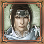 Dynasty Warriors 7 Trophy 44