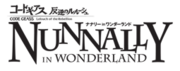 Logo nunnally in wonderland