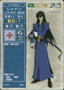 Shanan (TCG Series 2)