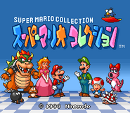 Super Mario Collection - Title Screen