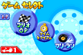 Mode Selection - Japanese - Mario Kart Super Circuit.png