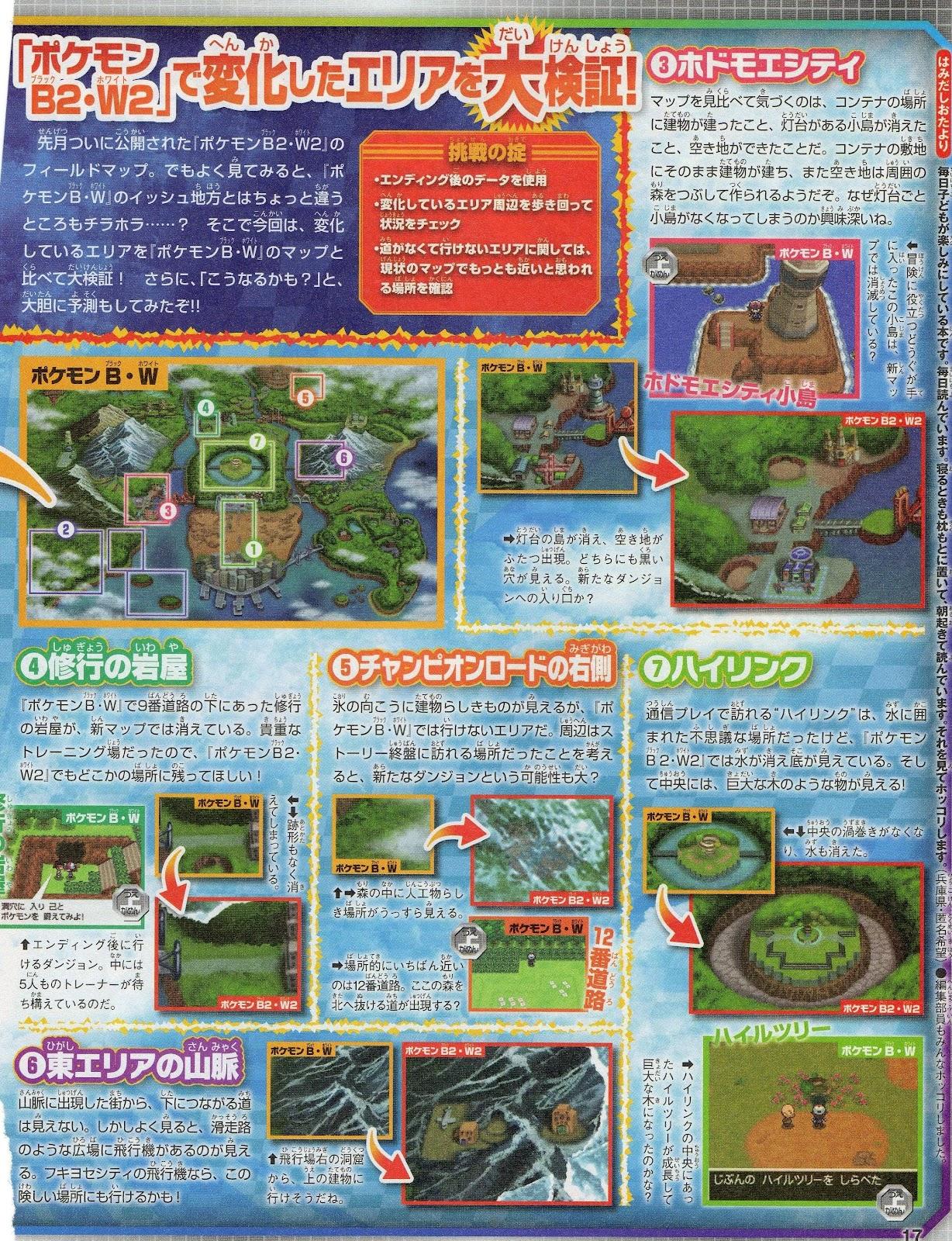 [Hilo Oficial] Pokemon Blanco/Negro 2 Famitsu_dswii_july_2012_pokemon_bw_bw2_map2