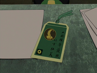 Toph&#39;s family document