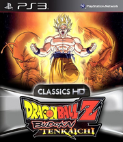 Tenkaichi HD Collection