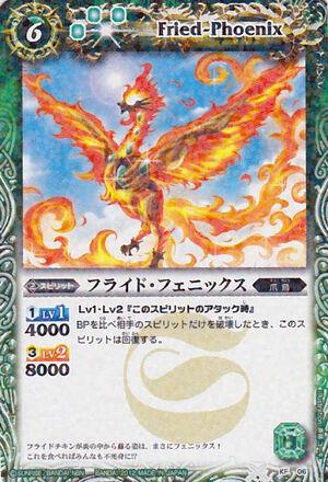 Battle spirits Promo set 300px-Fried-phoenix2