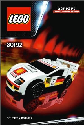 Каталог конструкторов Лего.