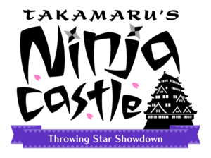 Nintendo Land - Takamaru&#39;s Ninja Castle logo