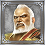 Dynasty Warriors 7 - Xtreme Legends Trophy 4